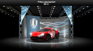 Lykan-front-CSR