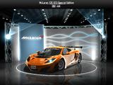 McLaren 12C GT3 Special Edition