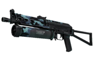 Weapon bizon cu bizon riot light large
