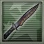 Knife Expert css