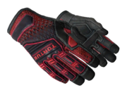 Specialist gloves specialist kimono diamonds red light large