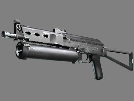 PP-Bizon | Counter-Strike Wiki | FANDOM powered by Wikia