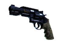 Weapon revolver gs r8 llamacannon light large