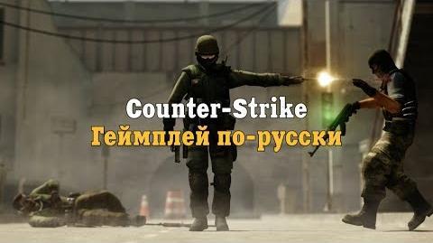 Первая неделя в Counter-Strike Global Offensive (Приколы)
