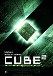 Cube two hypercube ver2