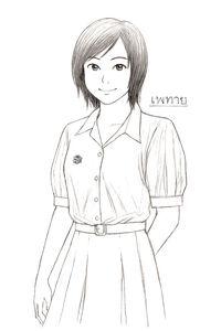 5514 - Paytai