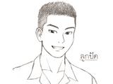 ลูกปัด - ปัฐพี เตวิชชาญ (5505)