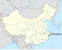 Wenzhou's location in China