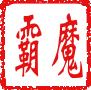 Tyrant Demon Seal