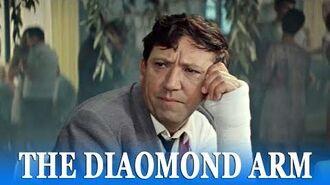 The Diamond Arm with english subtitles