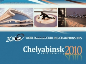 File:2010 World Mixed Doubles Curling Championship.jpg