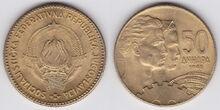 Yugoslavia 50 dinara 1963