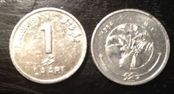 1 laari coin