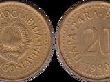 Yugoslav 20 para coin