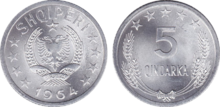 Albania 5 qindarka 1964
