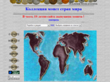 Numisma (website)