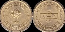 Bahrain 5 fils 1992