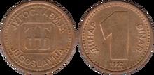 Yugoslavia 1 dinar 1992