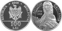 Moldova 100 lei A.Cantemir 2008