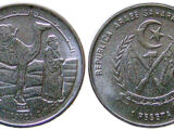 Sahrawi 1 peseta coin