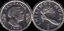 Tanzania 1 shilling 1992