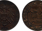 German East African 1 pesa coin