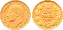 Jugoslawien Alexander I 1925