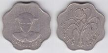 Swaziland 10 cents 1992