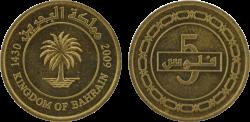 Bahrain 5 fils 2009