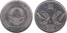 Yugoslavia 10 dinara 1983 Sutjeska