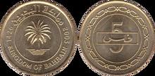 Bahrain 5 fils 2005