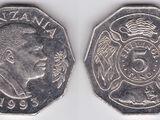 Tanzanian 5 shilling coin