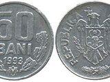 Moldovan 50 ban coin
