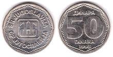 Yugoslavia 50 dinara 1993 img2