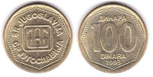 Yugoslavia 100 dinara 1993 im2