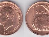 Samoan 1 sene coin
