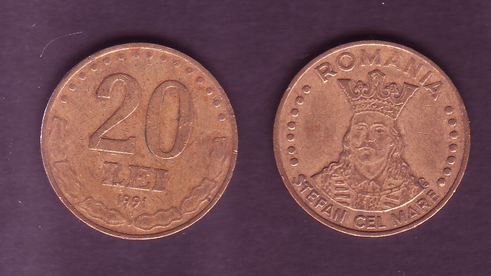Romanian 20 leu coin | Currency Wiki | FANDOM powered by Wikia