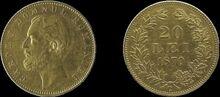 Romania 20 lei 1870
