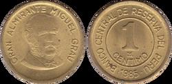 Peru 1 centimo 1985