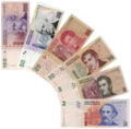 Argentine peso notes.png