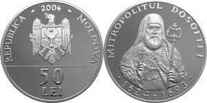 Moldova 50 lei Dosoftei 2004