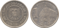 Yugoslavia 1 dinar 2002.png