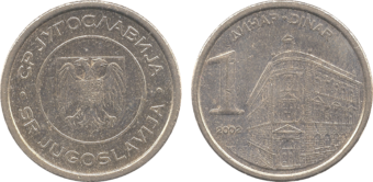 Yugoslav 1 Dinar Coin Currency Wiki