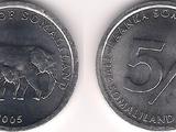 Somaliland 5 shilling coin