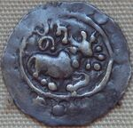 Silver coin of king Nitichandra Arakan