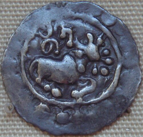 File:Silver coin of king Nitichandra Arakan.jpg