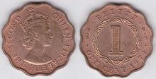 Belize 1 cent 1974