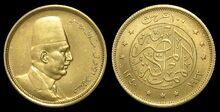 Egypt 100 piastres 1922