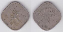 Oman 2 baisa 1946