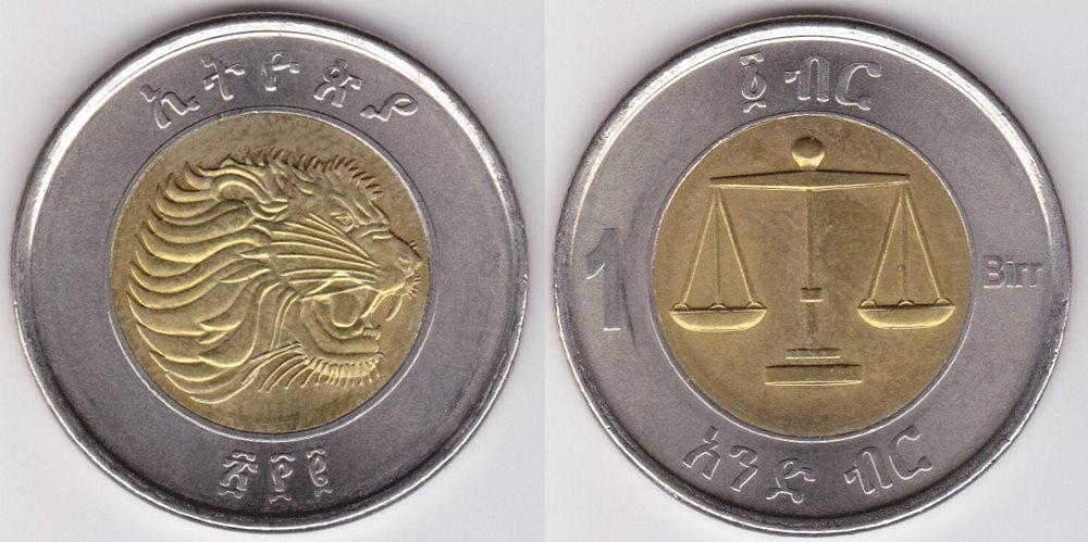 Ethiopian 1 Birr Coin Currency Wiki Fandom Powered By Wikia